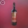 "Вино ""Baron de Villar"" Tinto Seco, 0.75 л (Вино ""Барон де Вилар"" Красное Сухое, 750 мл)"