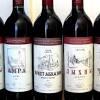 Вино Geografico, Chianti Colli Senesi DOCG, 2018, 0.75 л (Вино Джеографико, Кьянти Колли Сенези, 2018, 750 мл)