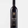 "Вино ""Chateau Pas de Rauzan"", Bordeaux Superieur AOC, 0.75 л (Вино ""Шато Па де Розан"" Бордо Суперьор, 750 мл)"