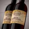 """Вино """"Vero Italia"""" Rosso, Dry, 0.75 л"""