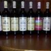 "Вино Querciabella, ""Mongrana"", Maremma Toscana DOC, 2017, 0.75 л (Вино ""Монграна"", 2017, 750 мл)"