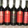 """Вино """"Baron de Cresset"""" Blanc Demi-Sec, 0.75 л (""""Барон де Крессе"""" Белое Полусухое, 750 мл)"""