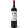"""Вино """"Cheval Noir"""" Bordeaux Blanc AOC, 2019, 0.75 л"""