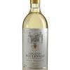 "Вино ""Capichera"" Classico, Isola dei Nuraghi IGT, 2018, wooden box, 1.5 л (Вино ""Капикера"" Классико, 2018, в деревянной коробке, 1.5 литра)"