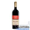 """Вино Casa Santos Lima, """"Territorio"""" Tinto Semi-Sweet, 0.75 л (Вино """"Территорио"""" Красное Полусладкое, 750 мл)"""
