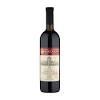 "Водка Pisco ""Mistral"" Nobel Reservado, gift box, 0.75 л"