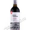 "Игристое вино ""Cinzano"" Spumante Prosecco, 0.75 л"