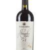 """Вино Les Jamelles, """"Cepage Rare"""" Malbec, Pays d'Oc IGP, 2020, 0.75 л"""